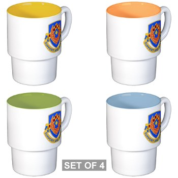 als - M01 - 03 - DUI - Aviation Logistics School - Stackable Mug Set (4 mugs)