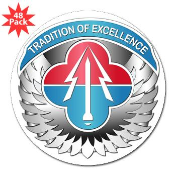 "AMLCMC - M01 - 01 - Aviation and Missile Life Cycle Management Command - 3"" Lapel Sticker (48 pk)"