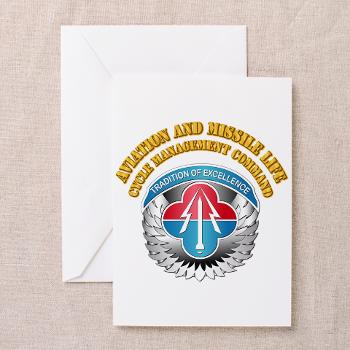 AMLCMC - M01 - 02 - Aviation and Missile Life Cycle Management Command with Text - Greeting Cardrds (Pk of 20)
