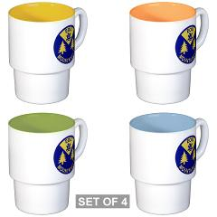 eou - M01 - 03 - SSI - ROTC - Eastern Oregon University - Stackable Mug Set (4 mugs)
