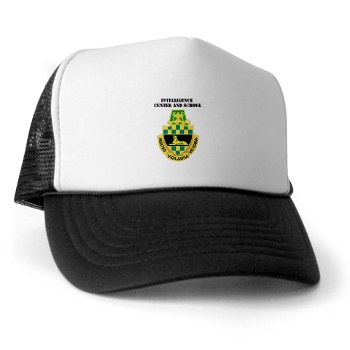 icon - A01 - 02 - DUI - Intelligence Center/School with Text - Trucker Hat
