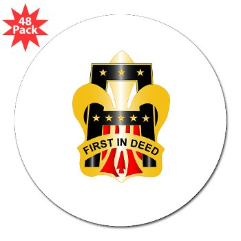 "1A - M01 - 01 - DUI - First United States Army 3"" Lapel Sticker (48 pk)"