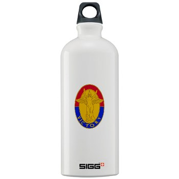 1ID - M01 - 03 - DUI - 1st Infantry Division Sigg Water Bottle 1.0L