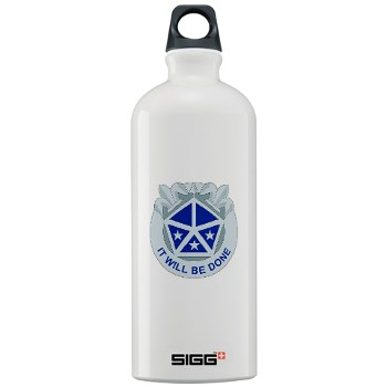 vcorps - M01 - 03 - DUI - V Corps - Sigg Water Bottle 1.0L
