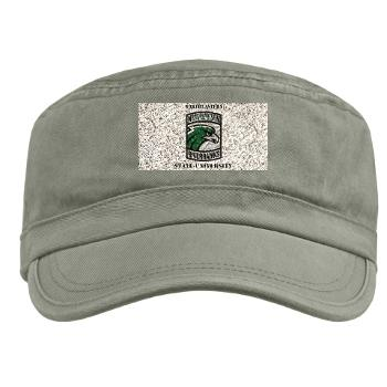 nsuok - A01 - 01 - SSI - ROTC - Northeastern State University with Text - Military Cap