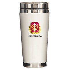 omems - M01 - 03 - DUI - Ordnance Munitions and Electronics Maintenance School with Text - Ceramic Travel Mug