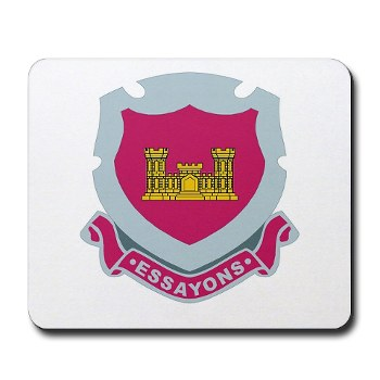 usaes - M01 - 03 - DUI - Engineer School Mousepad