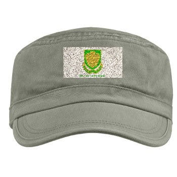 usamps - A01 - 01 - DUI - Military Police School with Text Military Cap